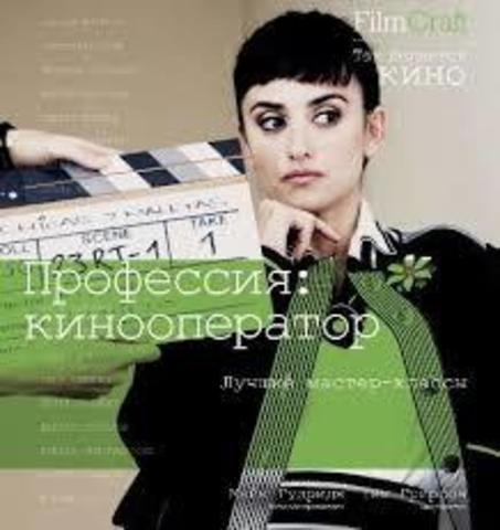 Профессия-кинооператор