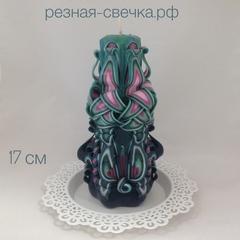 Резная свеча Бохо Шик Темная 17 см