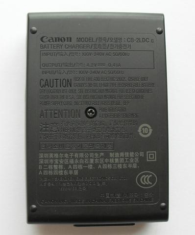 CANON CB-2LDC