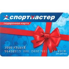 Карта подарочная Спортмастер номиналом 3000 рублей