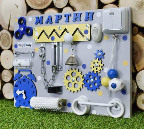 Бизиборд компакт желто-синий для мальчика