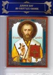 Икона Иоанн Златоуст сж