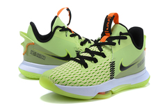 Nike LeBron Witness 5 'Green/White/Black'