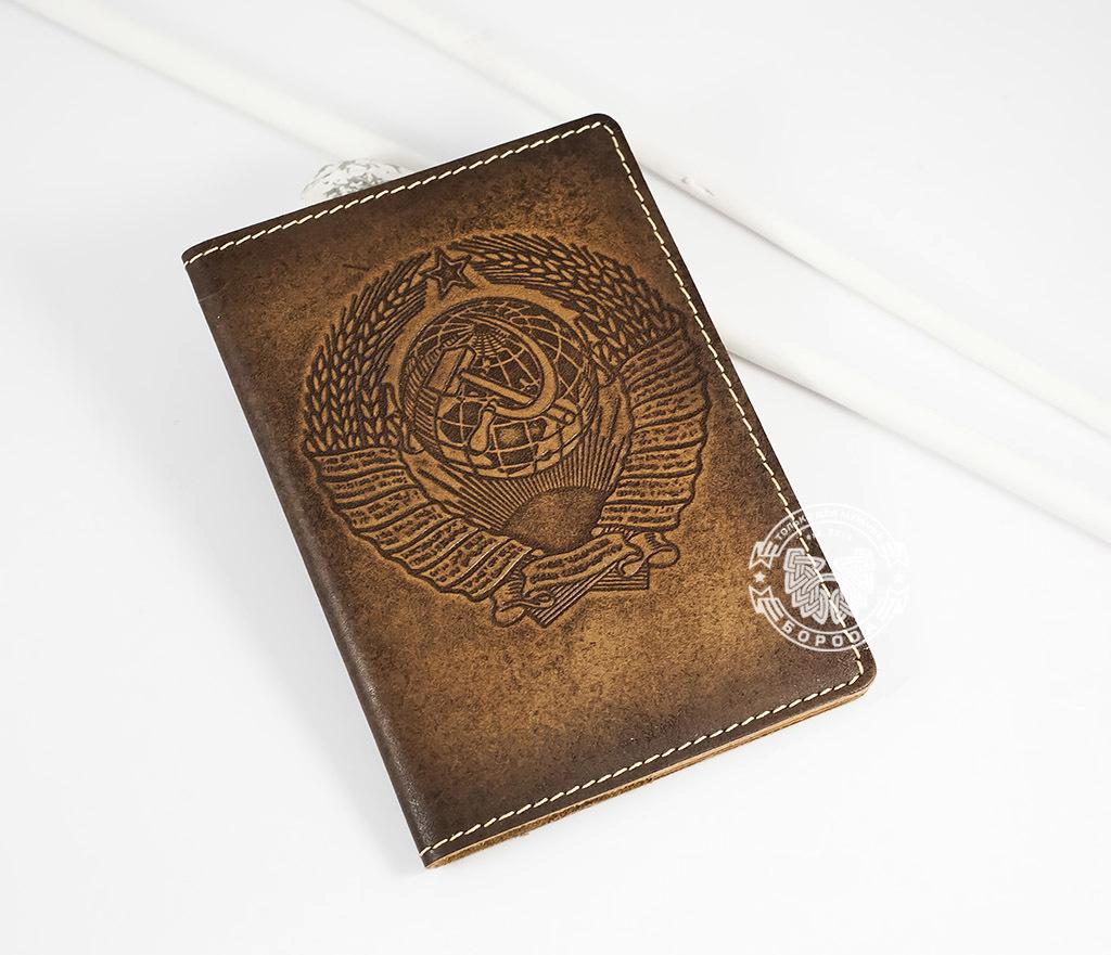 BY14-25-01 Обложка на паспорт ручной работы «СССР»