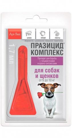 Празицид-комплекс для собак 5-10 кг