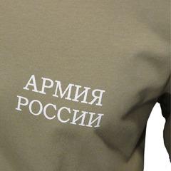 Футболка повседневная Армия России дл./рук.