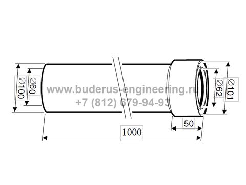 Удлинительный элемент 1000мм для Buderus Logamax U072