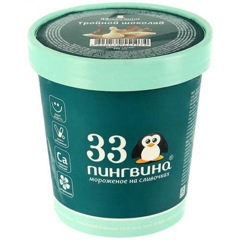 Мороженое Тройной шоколад 330г 33 пингвина ведро