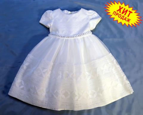 Платье Angelokids (белое)