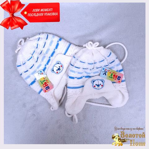 Шапка двойная мальчику (1-3) 201206-CKL1045
