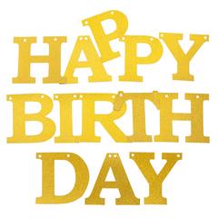 Гирлянда Happy Birthday, Золото, с блестками, 15*180 см