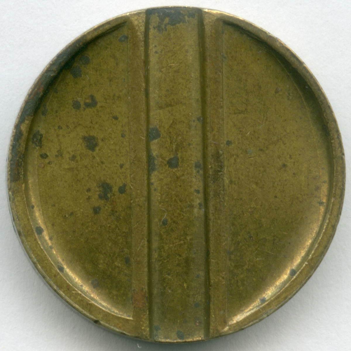 Платежный жетон Министерства торговли СССР № 26