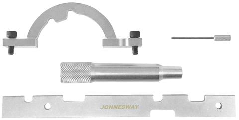 AL010176 Набор приспособлений для ремонта и регулировки фаз ГРМ двигателей OPEL/GM 1.0, 1.2, 1.4 л