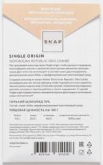 Шоколад SNAP Dominicanа Oko Caribe 70%