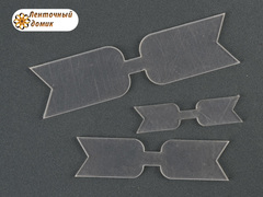 Комплект шаблонов для хвостов №126