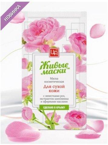 Маска с лепестками роз для сухой кожи™Царство Ароматов