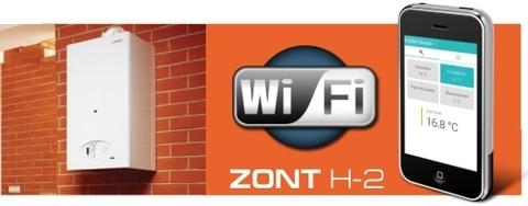 ZONT H-2