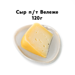Сыр п/т Любижи из козьего молока, гр