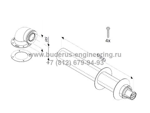 Комплект Горизонтальный 1000мм DN60/100 для Buderus Logamax U072