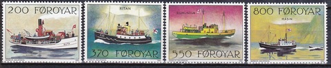 Фарерские острова 1992 №227-0 **MNH