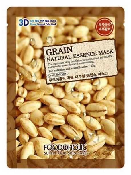 Маска для лица пшеница FOODAHOLIC