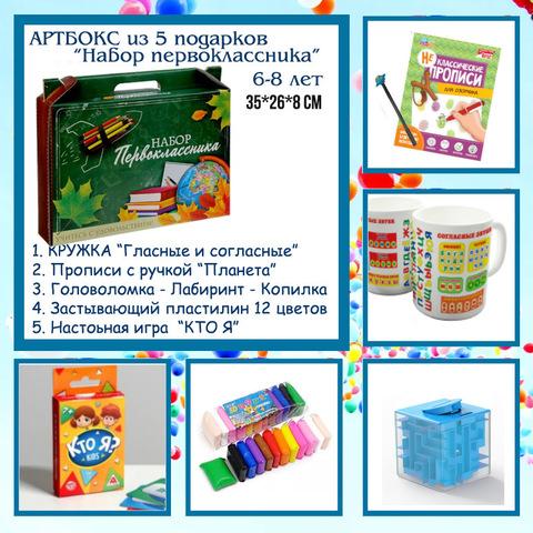 031-0102 КреативBox