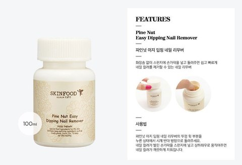 SKINFOOD Pine Nut Easy Dipping Nail Remover