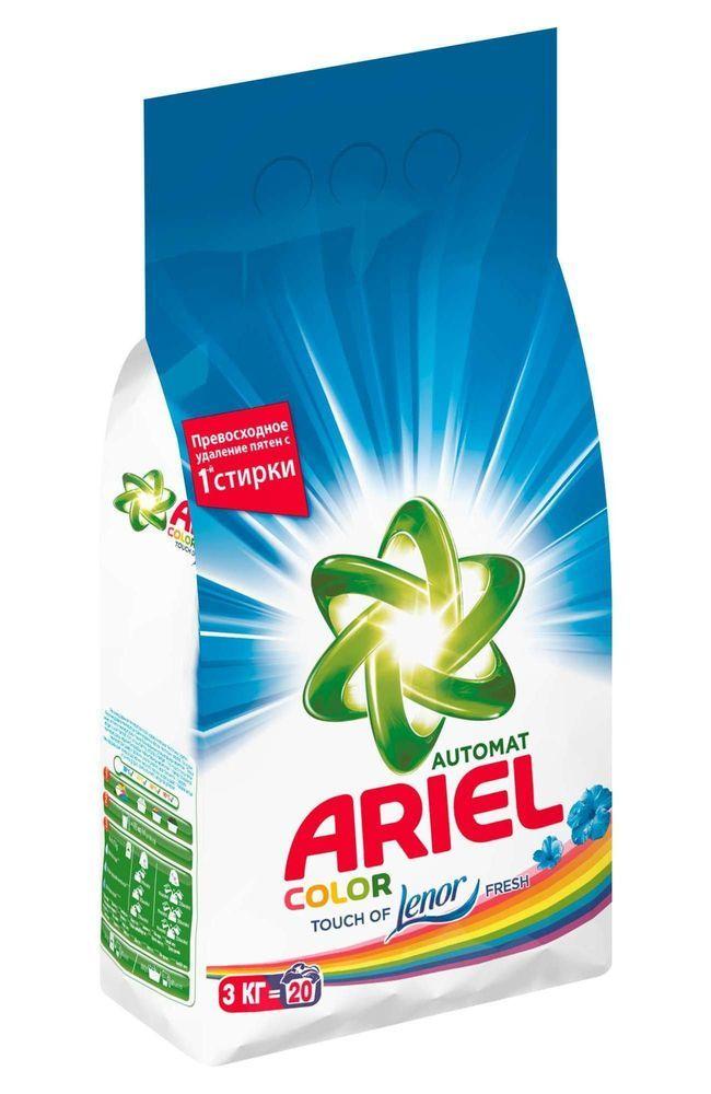 Стиральный порошок ARIEL 4,5 кг