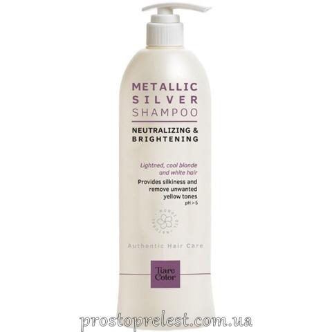 Tiarecolor Metallic Silver Shampoo – Шампунь нейтрализация желтизны и сияние