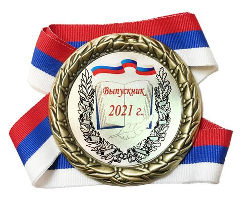 Медаль «Выпускник 2021» на ленте триколор (Книга и венок)