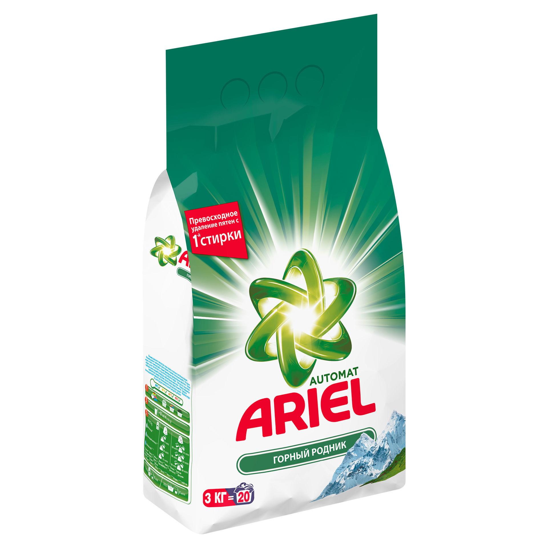Стиральный порошок ARIEL 15 кг
