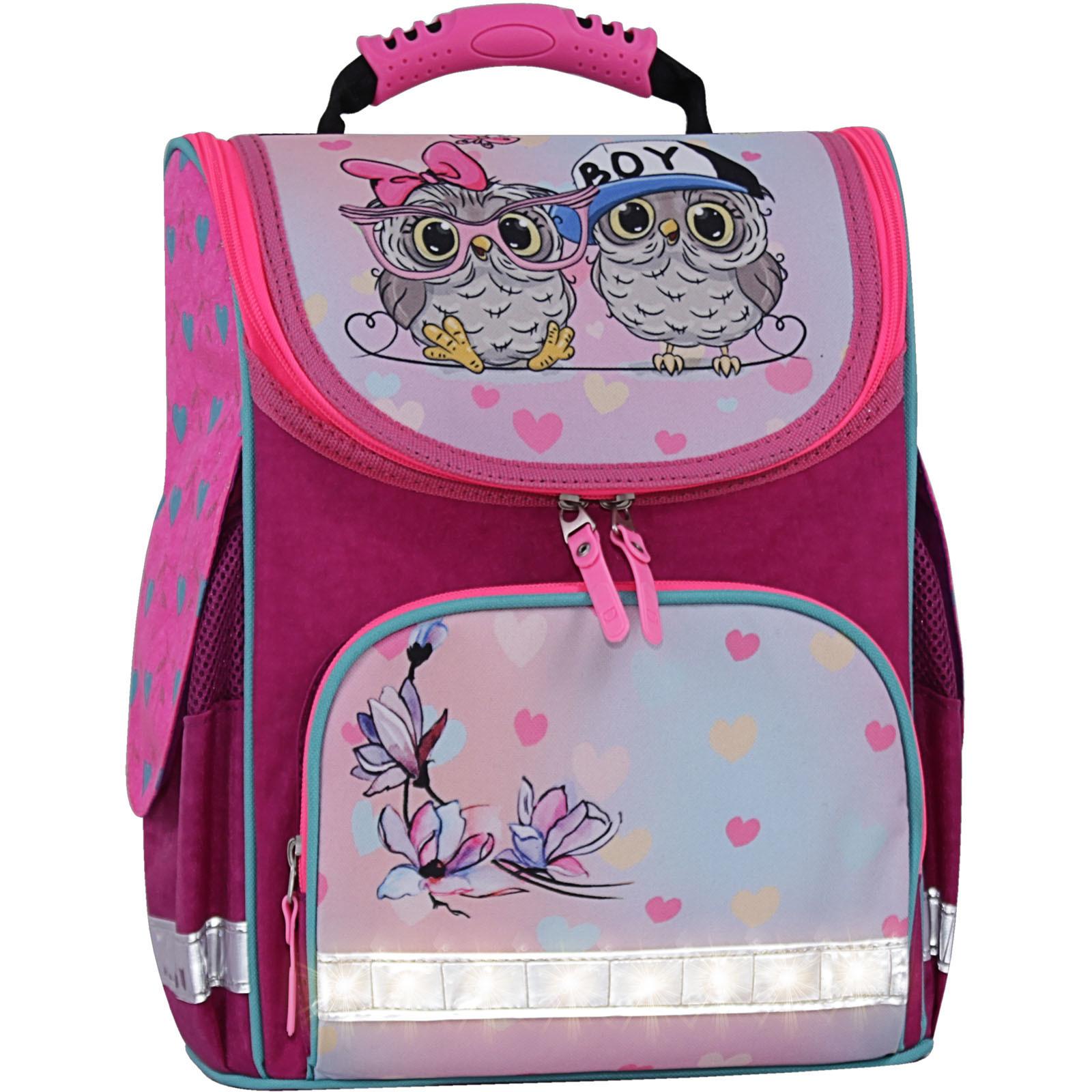 Для детей Рюкзак школьный каркасный с фонариками Bagland Успех 12 л. малиновый 515 (00551703) IMG_3938свет.суб515-1600.jpg
