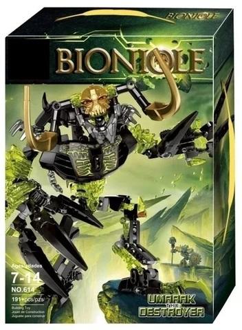 Конструктор Bionicle 614 Умарак-Разрушитель