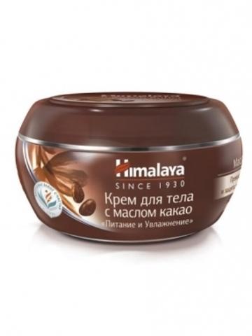 Крем для тела с маслом какао Питание и Увлажнение Himalaya Herbals, 150 мл