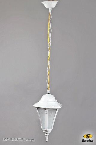 857/1H KS WT фонарь