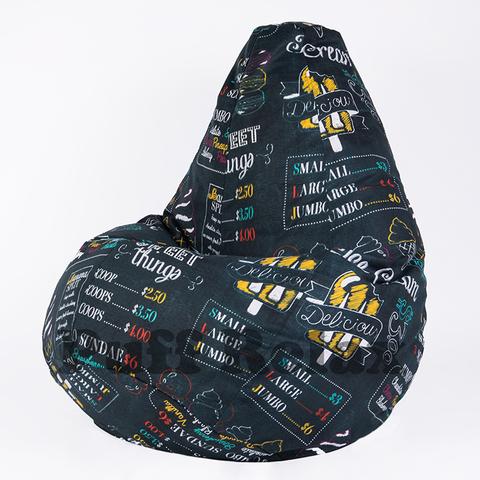 Кресло-мешок груша Айскрим