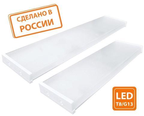 Светильник СПО 120х4 под LED лампу T8 TDM