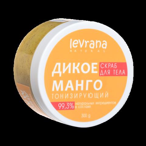 Levrana Скраб для тела тонизирующий, «Дикое манго», 300 гр