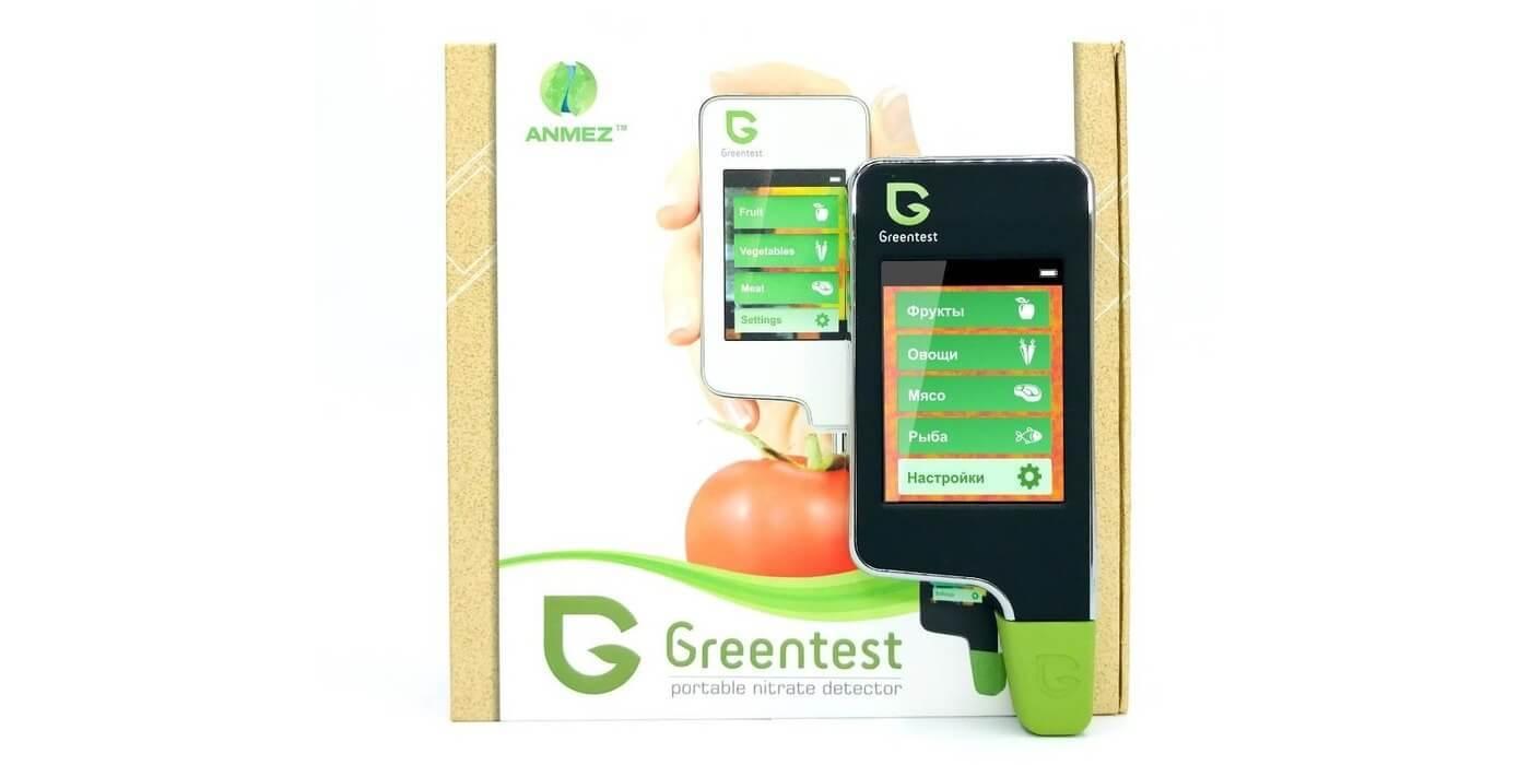 Greentest 1 - нитрат-тестер