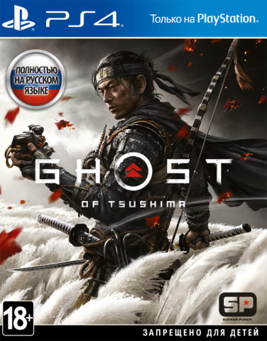 Призрак Цусимы Day One Edition (Ghost of Tsushima) (PS4, русская версия)