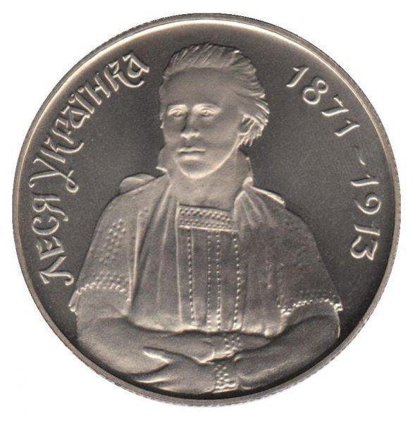 """200000 карбованцев """"Леся Украинка"""" 1996 год (пруф)"""