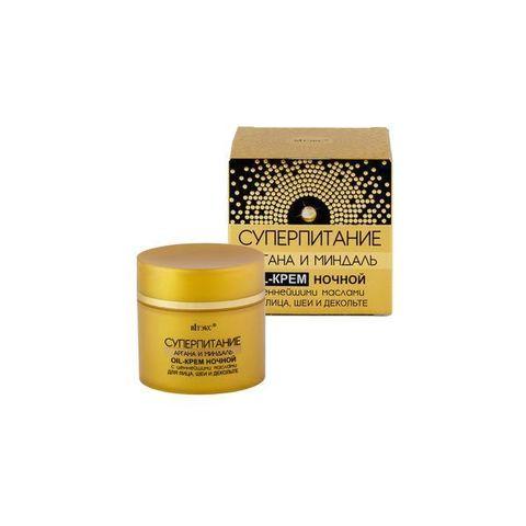 Крем - OIl ночной с ценнейшими маслами для лица, шеи и декольте , 45 мл ( Суперпитание )