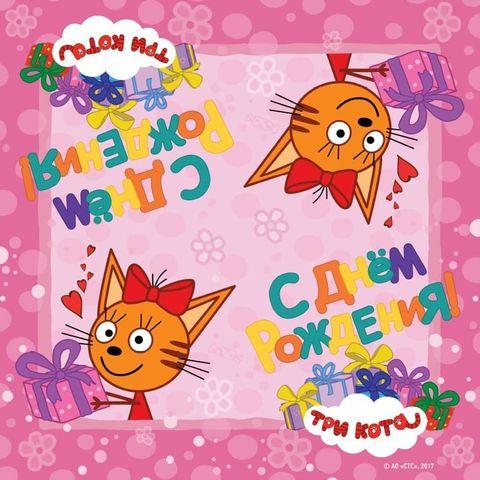 Салфетки Три Кота, Розовые, 33*33 см, 20 шт
