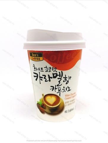 Растворимый кофе Вайт Чоколат Карамель See's Coffee в стакане, 23 гр.