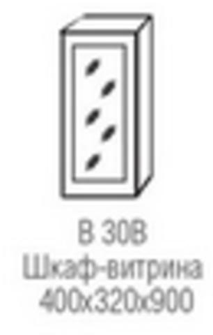 В 30В