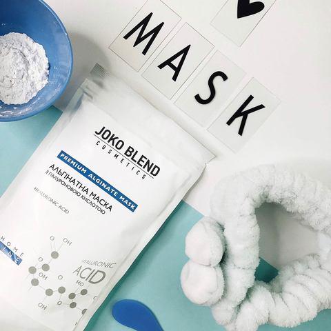 Альгінатна маска з гіалуроновою кислотою Joko Blend 600 г (2)