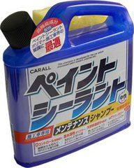 Шампунь + губка для мытья автомобиля CARALL 2012