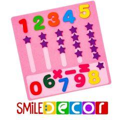 Развивающий коврик Звездочки Smile decor Ф285