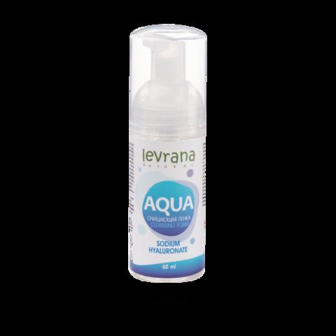 Levrana Пенка для умывания AQUA, с гиалуроновой кислотой, миниатюра, 60 мл