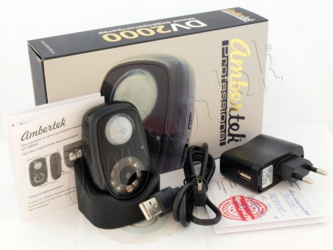 Мини видеокамера Ambertek DV2000